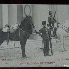 Militaria: FOTO POSTAL DE CABALLERÍA, NUM.5, CAZADORES: PAREJA DE AVANZADA, NO CIRCULADA. SIN DIVIDIR. MUY RARA. Lote 176239079