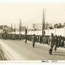 Militaria: MELILLA, 1950. DESFILE MILITAR. LOTE 0051. Lote 177400377