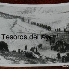 Militaria: FOTOGRAFIA DEL FRENTE DE TERUEL, PLENA GUERRA CIVIL, MIDE 18 X 13 CMS.. Lote 177454930