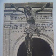 Militaria: GRAN FOTO DE CRISTO CRUCIFICADO, DETRAS TEXTOS PATRIOTICOS. PUEDE SER CRUZ DE CAIDOS.. 17 X 24 CM. Lote 177695439
