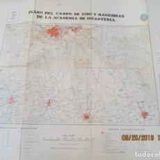 Militaria: TOLEDO, PLANO DEL CAMPO DE TIRO Y MANIOBRAS DE LA ACADEMIA DE INFANTERÍA.1972. . Lote 177833777