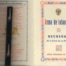 Militaria: ARMAS DE INFANTERIA RECUERDO . Lote 178759863