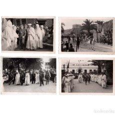 Militaria: 4 FOTOGRAFÍAS DEL TENIENTE GENERAL VARELA PRESIDIENDO DESFILE MILITAR. FOTO G.CORTÉS. 11,5X17. APROX. Lote 181786243