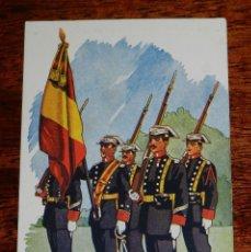 Militaria: POSTAL DE LOS SALVADORES DE ESPAÑA, Nº 9, LA GUARDIA CIVIL, SERIE A. CIRCULADA, ED. URIARTE. CON CEN. Lote 184074137