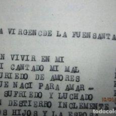 Militaria: ODA, INEDITA A LA VIRGEN FUENSANTA CARLOS HERRERO MUÑOZ CABEZO EL PALMAR SANTOMERA MURCIA. Lote 185716623