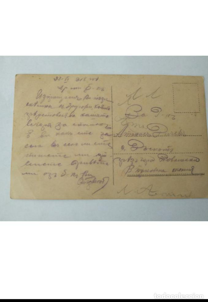 Militaria: ANTIGUA FOTO MILITAR DE I GUERRA MUNDIAL DE SOLDADOS RUSOS HECHA EN CAMPO DE BATALLA 23 II 1918 ORIG - Foto 3 - 190507487