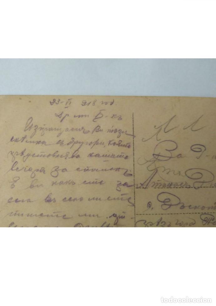 Militaria: ANTIGUA FOTO MILITAR DE I GUERRA MUNDIAL DE SOLDADOS RUSOS HECHA EN CAMPO DE BATALLA 23 II 1918 ORIG - Foto 4 - 190507487