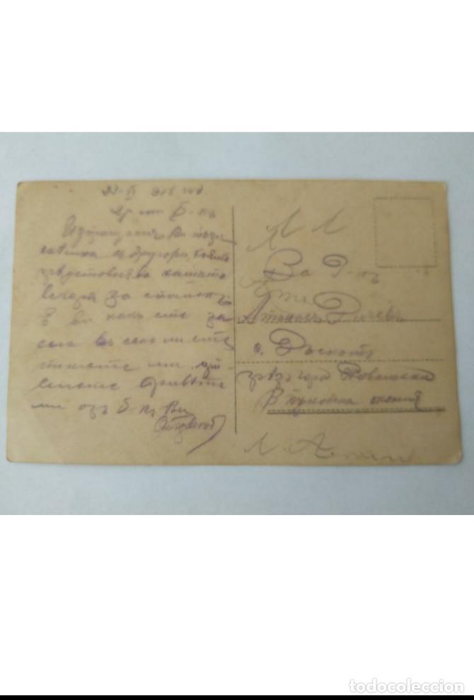 Militaria: ANTIGUA FOTO MILITAR DE I GUERRA MUNDIAL DE SOLDADOS RUSOS HECHA EN CAMPO DE BATALLA 23 II 1918 ORIG - Foto 6 - 190507487