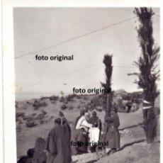 Militaria: MISA DE CAMPAÑA FRENTE ARAGON CTV 1937 GUERRA CIVIL. Lote 190533798
