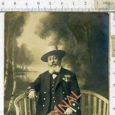 Militaria: UNICA FOTOGRAFIA DE TENIENTE CORONEL 3º ESTABLECIMIENTO REMONTA ECIJA , SEVILLA . Lote 190652626