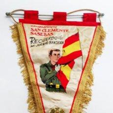 Militaria: ANTIGUO BANDERIN DEL CAMAPAMENTO DE SAN CLEMENTE. Lote 191626705