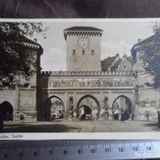 Militaria: POSTAL MUNICH. Lote 191991831