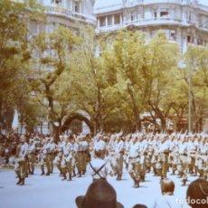Militaria: FOTOGRAFÍA LEGIONARIOS. MADRID 1971. Lote 192599621