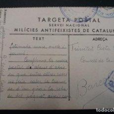 Militaria: TARJETA POSTAL. Lote 192742117