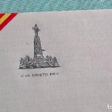 Militaria: VIVA CRISTO REY..CERRO DE LOS ANGELES ..CUARTILLA CARLISTA ..REQUETE... Lote 193071508