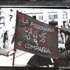 Militaria: BANDERA REGIMIENTO PASIONARIA. 6ª COMPAÑÍA. JUVENT SOCIALISTAS Y UNIÓN DE HERMANOS PROLETARIOS 1936. Lote 194062230