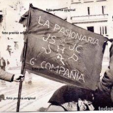 Militaria: CAIDA MALAGA BANDERA BATALLON LA PASIONARIA MILICIAS ANTIFASCISTAS REPUBLICA GUERRA CIVIL. Lote 194948465