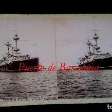Militaria: ACORAZADO INGLÉS - ESTEREOSCOPICA - 1897 - PUERTO DE BARCELONA - 2 FOTOGRAFIAS - ANVERSO Y REVERSO . Lote 195007868