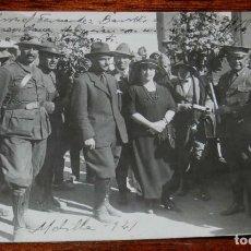 Militaria: FOTOGRAFIA DE LA GUERRA DEL RIF, NOVIEMBRE DE 1921, MELILLA. EL REGALO DE SEVILLA A SUS SOLDADOS. EL. Lote 195171683