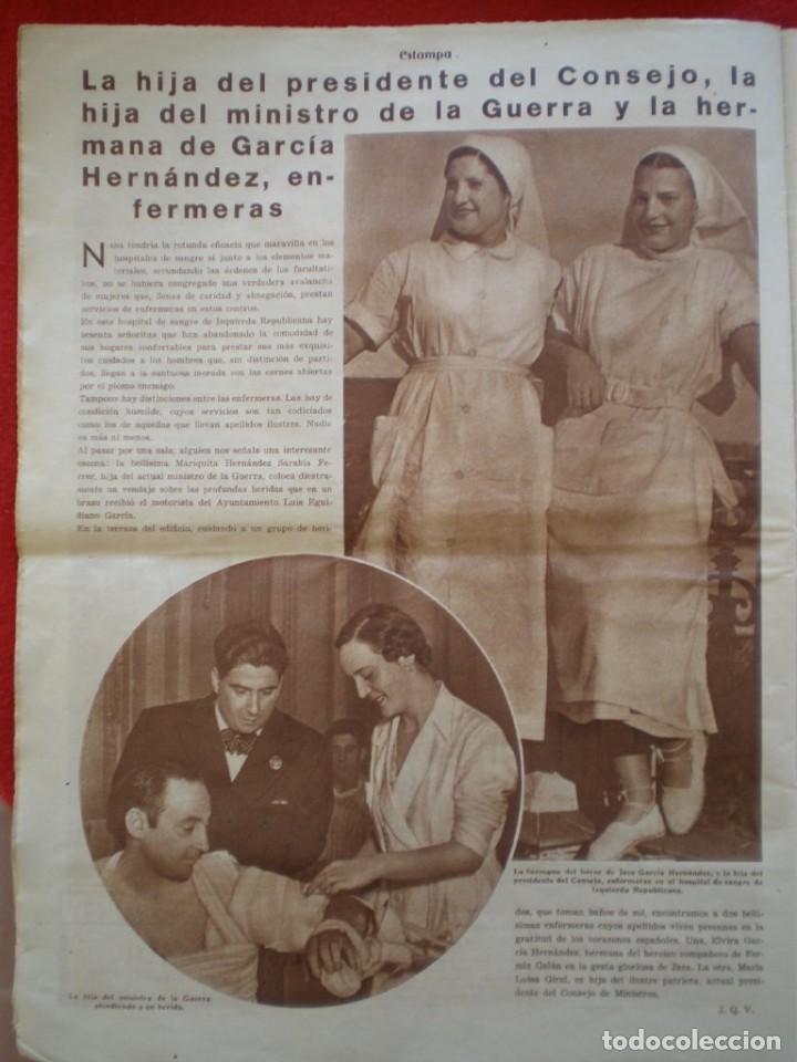 Militaria: REVISTA REPUBLICANA ESTAMPA GUERRA CIVIL 29/08/1936 MILICIANOS EN EL FRENTE MUCHAS FOTOS LAGARTERA - Foto 12 - 197679306