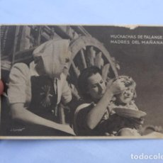 Militaria: * ANTIGUA POSTAL DE MUCHACHAS DE FALANGE, MADRES DEL MAÑANA. ORIGINAL. ZX. Lote 198149221