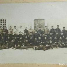 Militaria: MAHÓN CUERPO MILITAR REEMPLAZO AÑO 1916. MED. 26 X 21 CM, FOTO 17 X 11 CM. Lote 198505112