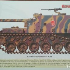Militaria: LAMINA FICHA MILITAR CAÑON AUTOPROPULSADO M-44. Lote 199684946
