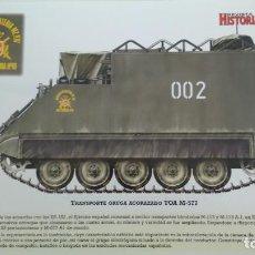 Militaria: LAMINA FICHA MILITAR TRANSPORTE ORUGA ACORAZADO TOA M-577. Lote 199685163