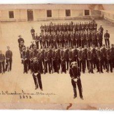 Militaria: MADRID.- GUARDIA CIVIL.- COLEGIO GUARDIAS JOVENES. 1893. 21,5X15.. Lote 199766575