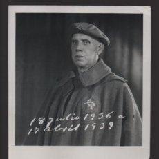 Militaria: SEVILLA, 18 JULIO 1936 - 17 ABRIL 1939.- - MIDE: 12 X 9 C.M. - VER FOTO. Lote 202028278