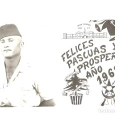 Militaria: GRUPO TIRADORES IFNI Nº1. DICIEMBRE 1961. Lote 222670822
