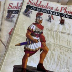 Militaria: SOLDADOS DE PLOMO DE LA ANTIGUA ROMA. Lote 202739293