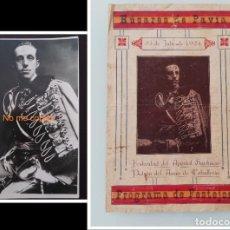 Militaria: FOTO POSTAL DEL REY ALFONSO XIII CON UNIFORME DE HUSAR DE LA PRINCESA, FOTO PALOMEQUE, Y PROGRAMA D. Lote 202911166