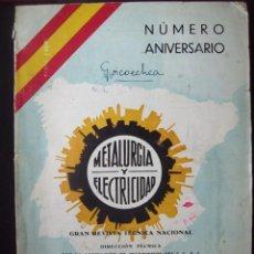 Militaria: REVISTA. METALURGIA Y ELECTRICIDAD AÑO II, Nº 12. 1938. NÚMERO ANIVERSARIO. INDUSTRIA GUERRA CIVIL. Lote 204692195