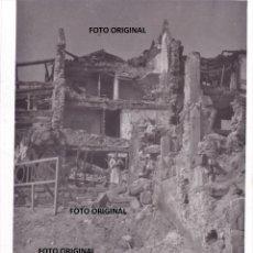 "Militaria: DESTROZOS BOMBARDEOS OVIEDO (ASTURIAS) JUNTO PANEL ""NOSOTROS"" FRENTE NORTE GUERRA CIVIL. Lote 206457253"