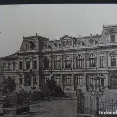 Militaria: BUCAREST PALACIO REAL. RUMANIA. AÑOS 1914-18. RARA. Lote 209864845