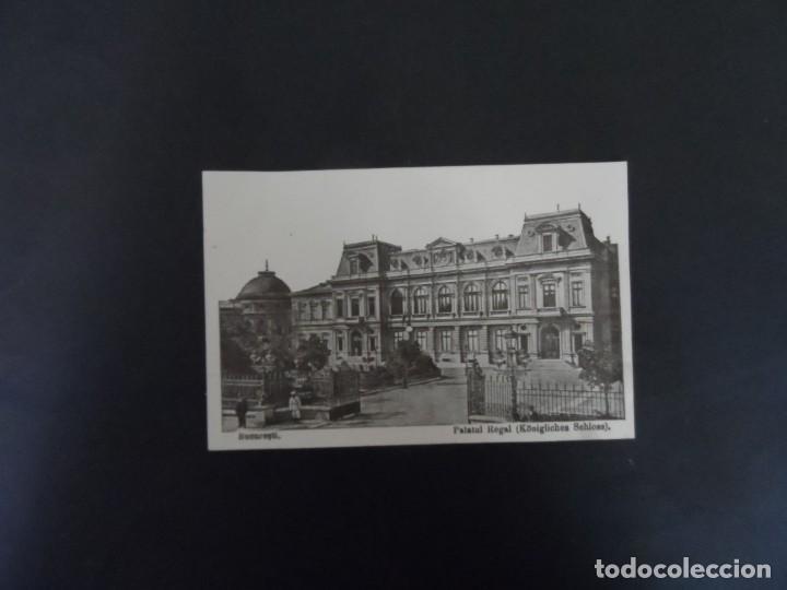 Militaria: BUCAREST PALACIO REAL. RUMANIA. AÑOS 1914-18. RARA - Foto 2 - 209864845