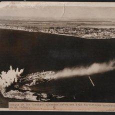 Militaria: MARCA FOTOGRAFIA DE R D Y -BARCELONA- TROPAS ALEMANAS AVANZANDO SOBRE U,SOVIETICA- MIDE: 24 X 18 C.M. Lote 211645471