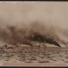 Militaria: MARCA FOTOGRAFIA DE R D Y -BARCELONA- TROPAS ALEMANAS AVANZANDO SOBRE U,SOVIETICA- MIDE: 24 X 18 C.M. Lote 211646589