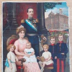 Militaria: ANTIGUA LÁMINA FAMILIA REAL ALFONSO XIII. Lote 212986591