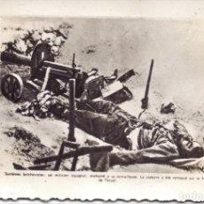 Militaria: MILICIANO REPUBLICANO ATADO AMETRALLADORA FRENTE TERUEL GUERRA CIVIL. Lote 219250761