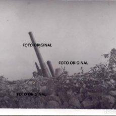 Militaria: PIEZA ARTILLERA LLANES ASTURIAS LEGION CONDOR 1937 GUERRA CIVIL. Lote 227211555