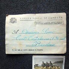 Militaria: (JX-210108)TARJETA POSTAL DE CAMPAÑA Y FOTOGRAFÍA DE MILICIANOS , SIÉTAMO , HUESCA , GUERRA CIVIL .. Lote 234479345