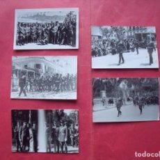Militaria: FOTOGRAFIAS.-MILITAR.-TAFERSIT.-VISITA DEL GENERAL GALERA.-PERIZ.-DESFILE.-FOTO IMPERIO.-MELILLA.. Lote 236039985