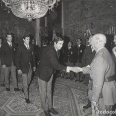 Militaria: AUDIENCIA DEL CAUDILLO (04/06/1970).. Lote 237651810