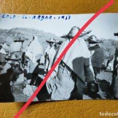 Militaria: FOTOGRAFÍA ANTIGUA. ZOCO EL ARBAA. FOTÓGRAFO LABORATORIOS ROS.CEUTA. FOTO AÑO 1938. MILITAR.. Lote 242122000