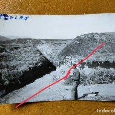 Militaria: FOTOGRAFÍA ANTIGUA. FOTÓGRAFO LABORATORIOS ROS.CEUTA. FOTO AÑO 1938. MILITAR.. Lote 242122835