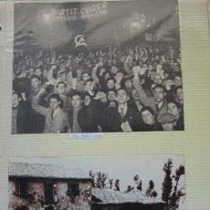 Militaria: 2 RECORTES POLÍTICO MILITARES. GUERRA CIVIL FRANQUISMO REPÚBLICA. 1937 BARCELONA PARTIDO MARXISTA 28. Lote 244435595