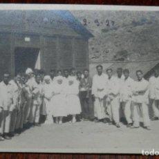 Militaria: FOTOGRAFIA DE EL HOSPITAL DE CALA BONITA, MARRUECOS, GUERRA DEL RIF, CRUZ ROJA EN MARRUECOS, AÑO 192. Lote 244787025