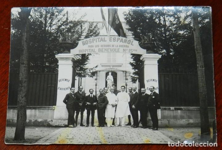 FOTOGRAFIA DEL PERSONAL MEDICO MILITAR ESPAÑOL EN EL HOSPITAL ESPAÑOL DE PARIS PARA HERIDOS DE GUERR (Militar - Fotografía Militar - I Guerra Mundial)